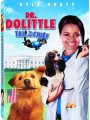 Dr. Dolittle 4: First dog